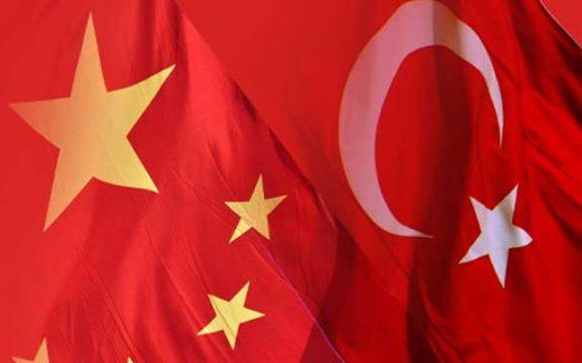 طبيعة الإستثمارات الصينية في تركيا